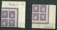 Danemark - AFA 136-139 bloc de 4 neuf