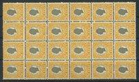 Dansk Vestindien - AFA 29 postfrisk 24-blok