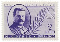 Union soviétique 1935 - Michel 539 CX - Neuf