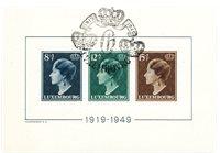 Luxembourg 1949 - Michel bloc 7 - Oblitéré