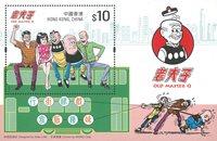 Hong Kong - Ancien Maître Q - Bloc-feuillet neuf 10v