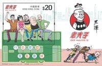 Hong Kong - Vieux Maître Q - Feuillet neuf 20v