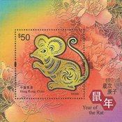 Hong Kong - Year of the Rat - Postfris souvenirvelletje met zijden oppervlakte