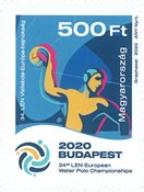 Hongrie - Championnat d'Europe de water-polo - Timbre neuf