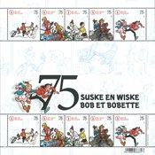 België - Bob en Bobette - Postfris souvenirvelletje