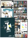 Portugal - Collection annuelle 2019 - Coll.Annuelle