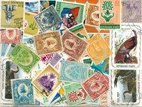Haiti - Duplicate lot