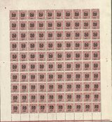 Island - AFA 110 provisorier postfrisk helark