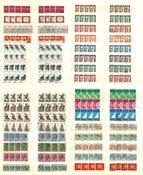 Allemagne de l'Ouest - Collection 1966-1971