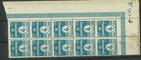 Danmark - AFA 80 postfrisk 10-blok 1913-14