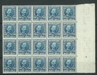 Danemark - AFA 56 bloc de 20 timbres neuf sans ch.