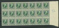 Danmark - AFA 52 postfrisk blok med 21 frimærker