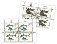 Fisk i Grønland III - Dagstemplet - 4-blok øvre marginal