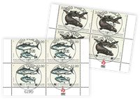 Fish in Greenland III - Central date cancellation - Block of four lower marginal