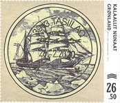 Old Greenlandic Banknotes IV - Central date cancellation - Stamp