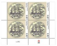 Old Greenlandic Banknotes IV - Central date cancellation - Block of four lower marginal