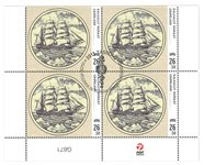 Old Greenlandic Banknotes IV - First day cancellation - Block of four lower marginal