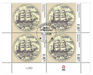 Old Greenlandic Banknotes IV - Date cancellation - Block of four lower marginal