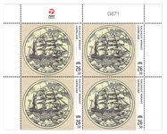 Old Greenlandic Banknotes IV - Central date cancellation - Block of four upper marginal
