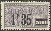 France - Colis postaux YT 39 - Neuf avec charnières