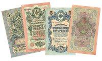5 et 10 roubles du temps des Tsars - 2 billets