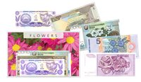 Flowers I - 5 banknotes