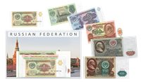 Last official banknote set from the Soviet Union - 6 banknotes