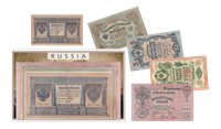 5 Banknotes from the Time of the Tsars - 5 banknotes