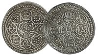 Tibet - Historical silver coins in folder