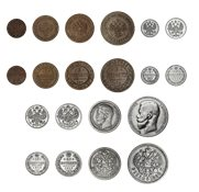Russia - The Romanov Dynasty - 10 coins (including 6 in silver) + 3 emergency stamps