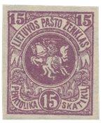 Litauen 1919 - Michel 51U - Postfrisk