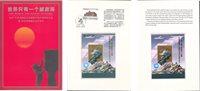 Kina 1994 - Michel Blok 67 - Postfrisk