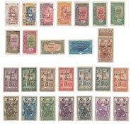 Djibouti 1942/1943 - Michel 202/242+21/38 - Neuf