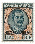 Italien 1926 - Sassone 13 - Postfrisk