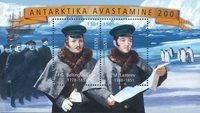 Estland - 200 years Antarctic - Postfris souvenirvelletje