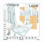 Frankrig - Orgelbygning - Postfrisk frimærke