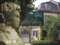 Portugal - Ludwig van Beethoven, 250 ans - Bloc-feuillet neuf
