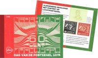 Holland - Frimærkets dag - Postfrisk prestigehæfte