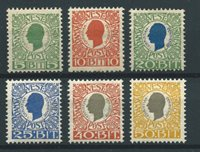 Danish West Indies 1905 - AFA 24-29 - Unused
