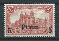 Colonies allemandes 1906 - AFA 44 - neuf avec charnière