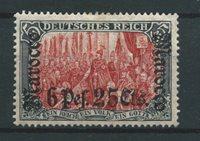 Colonies allemandes 1906 - AFA 45 - neuf avec charnière