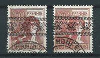 Alemania zonas 1948 - AFA 30 + 30a - usado