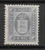 Dinamarca 1875 - AFA Tj 5a - Nuevo con charnela