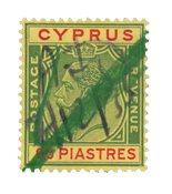 Chypre 1924 - Michel 100 - Oblitéré