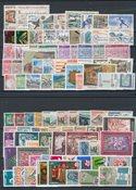 Fransk Andorra 1961-2000 - Postfrisk (MICHEL værdi   EUR 200)