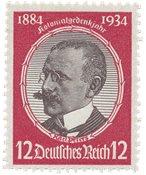 Empire Allemand 1934 - Michel 542 - Neuf