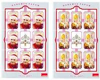 Rumænien 2005 - MICHEL V5972/5973 - Postfrisk