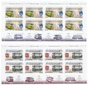 Roumanie 2009 - Michel V6373/6377 - Neuf