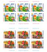Rumænien 2006 - Michel V6065/6066 - Postfrisk