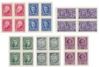 Polen 1951 - Michel 694/699 - Postfrisk